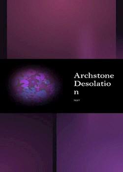 Fightfan Test Archstone Desolation
