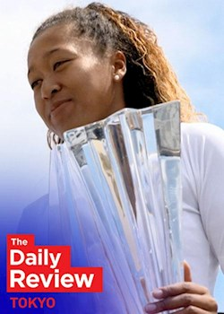 The Daily Review:  Golf Embraces Olympic Spirit
