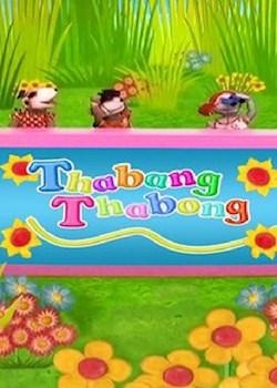 Thabang Thabong